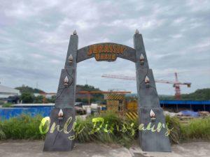 Fantastic Jurassic Park Entrance Gate